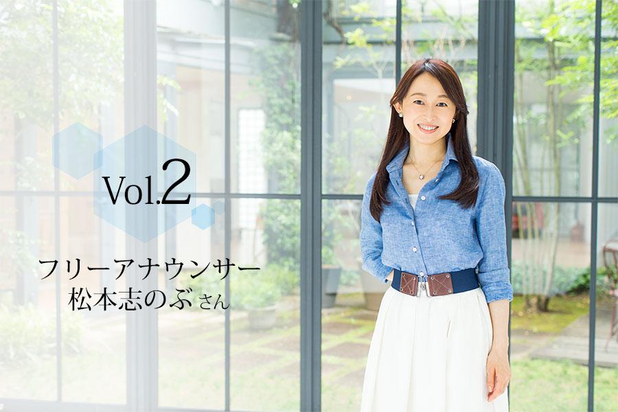 松本志のぶの画像 p1_28