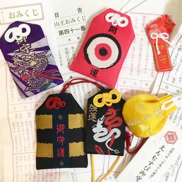 「日本の魅力」は日常のなかにあふれている