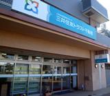 福岡城南センター