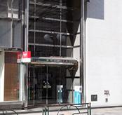 立川センター