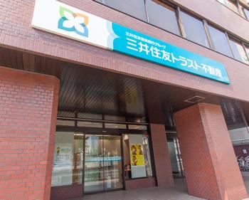 三井住友トラスト不動産 熊本センター